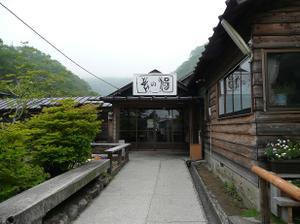 P1000868iriguchi