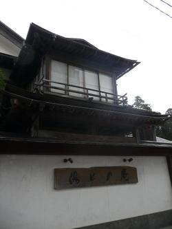 P1070575iriguchi_2