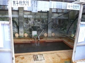 P1080356hachimachisyou
