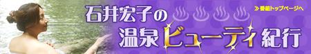 Hiroko1_2