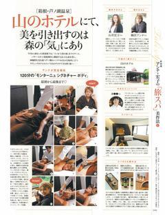 Page0001yama