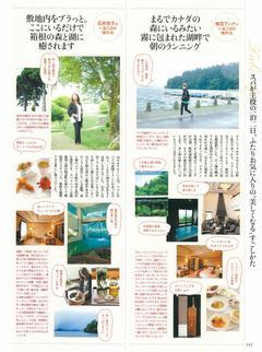 Page0003yama_4