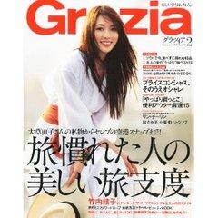 Grazia2