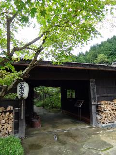 Sugimon