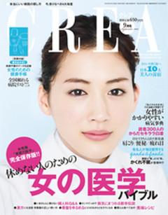 Crea92012