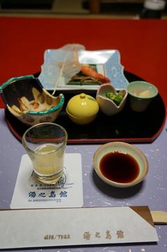 Yuusyoku_1