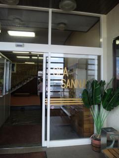 Sannaiiri