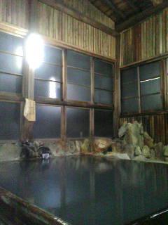 ブラボー!湯の峰温泉