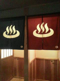 栗駒山・紅葉温泉