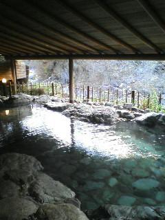 西山温泉・慶雲館