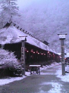 雪の乳頭温泉・鶴の湯