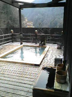 天然記念物の露天風呂!