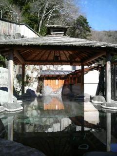 桜田温泉・山芳園
