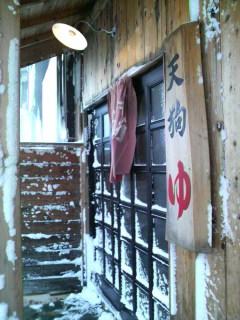 雪の泥湯温泉