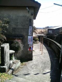 ブラボー!七里田温泉