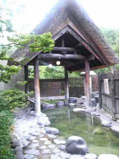 ぬるぬるビューティ温泉