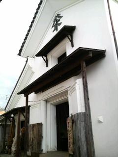 福島セラピー