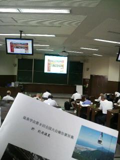 塚原火口乃湯〜別府保養ランド