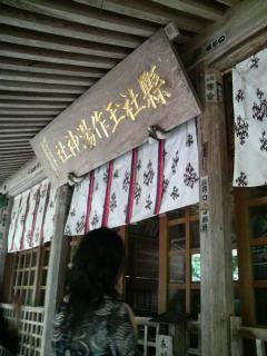 日本最古の美肌温泉