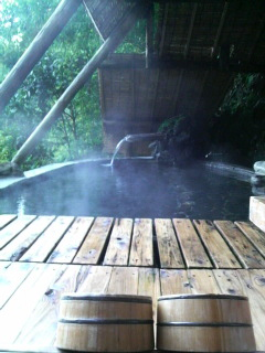 箱根で秘湯気分