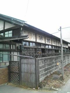 産業観光ワークショップin<br />  栗原