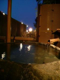 かみのやま温泉