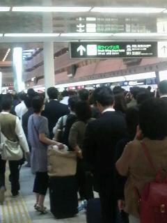 羽田空港難民