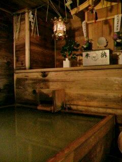 丹生鉱泉御神湯風呂