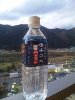 日本一美味しい水道水