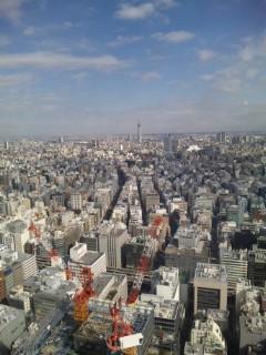 東京セラピー