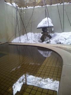 寒河江温泉