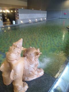 三重城温泉