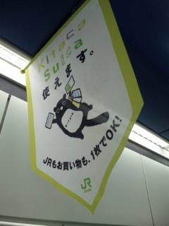 鉄子in北海道〜♪