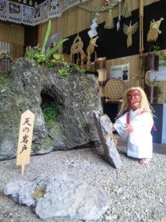 宮崎を旅しております