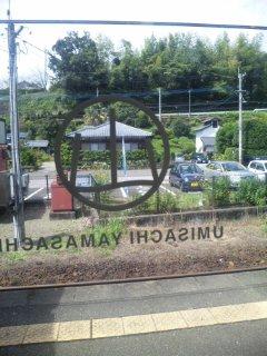乗鉄、撮鉄必見!海幸山幸に乗車〜♪