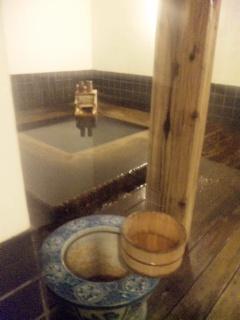 ちょこっと峩々温泉でひとり湯治