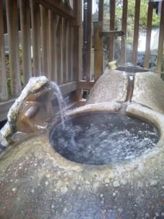 四万温泉の底力…!