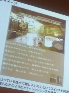 鳴子温泉ご湯治カレー「C-1<br />  グランプリ」