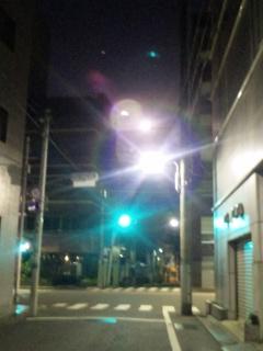 東京近郊の日帰り温泉へ。