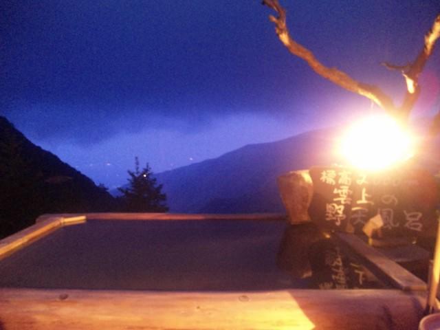 美し過ぎます…。雲上の野天風呂の夕暮れ@高峰温泉