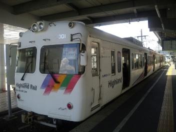 松本電鉄に乗り換えて新島々へ@鉄子の温泉旅