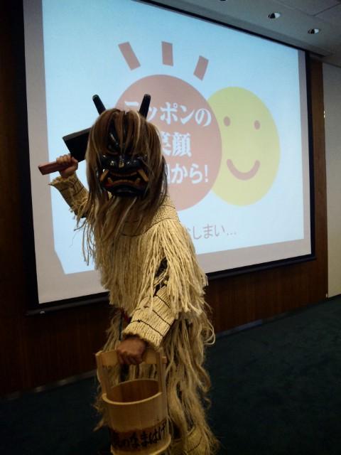 今朝は「秋田温泉大学」の講義。サプライズは…!