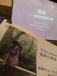 中国から来日中のジャーナリストのみなさんとご一緒に…。