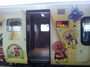 わ〜い♪アンパンマン列車〜!