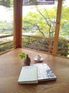 宮浜温泉・庭園の宿石亭