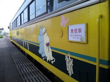 鉄子&ムーミン@伊勢海老特急・いすみ鉄道