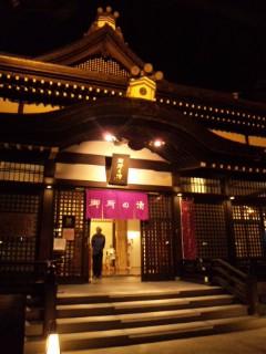 城崎温泉で夜の外湯めぐり