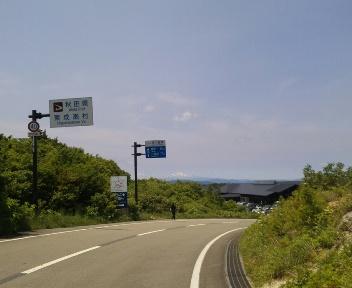 須川高原温泉@栗駒山荘・秋田県