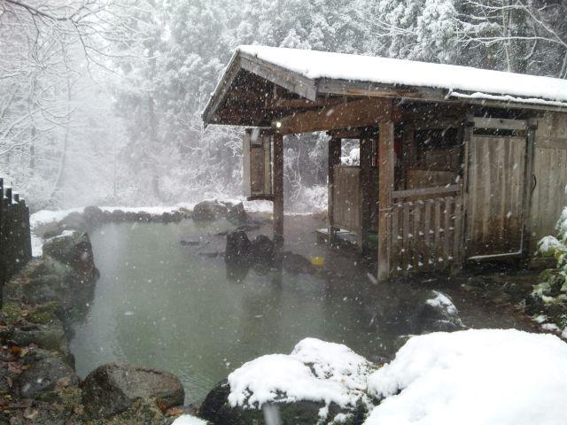 ひと足お先に『雪見温泉』
