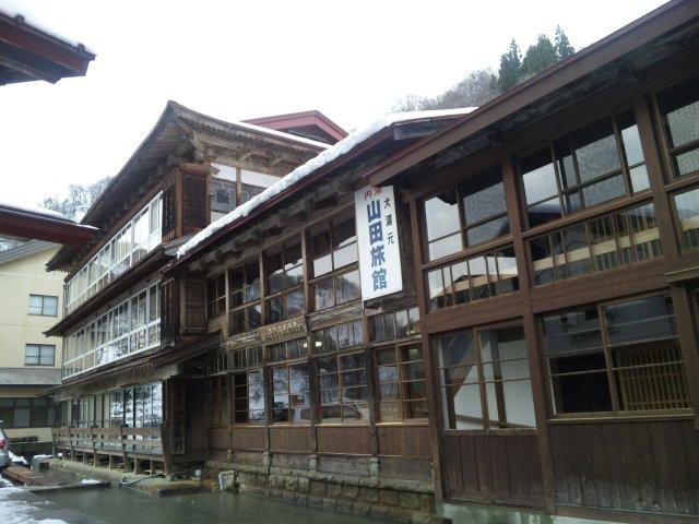 小谷温泉・山田旅館